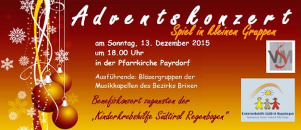 Einladung Adventskonzert Brixen 2015 web
