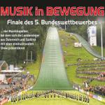 Titel Bundeswettbewerb Musik in Bewegung 2016