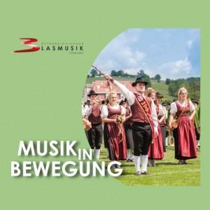 Logo MUSIK.IN.BEWEGUNG.RICHTLINIEN(4x4)